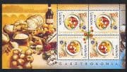 Hungary 2005 Europa/ Food/ Gastronomy/ Wine/ Flowers/ Cooking 4v s-t m/s (n33706)