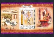 Hungary 2005 Pope John Paul II/ Papal/ People/ Religion/ Buildings 1v m/s (n33714)