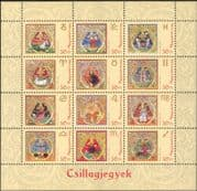Hungary 2005 ZODIAC/ Astrology/ Fortune/ Lion/ Horse/ Bull/ Crab/ Scales/ Animals 12v sht (n13924)