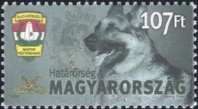 Hungary 2007 Police Dog/ Alsatian/ Border Guards/ Working Dogs/ Animals/ Nature 1v (n19087)