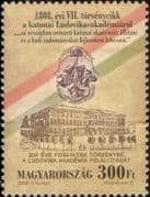 Hungary 2008  Military Academy/ Buildings/ Architecture/ Army/ Soldiers 1v (hx1181)