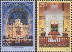 Hungary 2008  Synagogues/ Churches/ Buildings/ Architecture/ Religion  2v set  (hx1174)