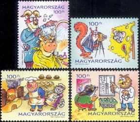 Hungary 2008  Youth Stamps/ Animation/ Photography/ Owl/ Pig/ Squirrel/ Goat  4v set  (hx1185)