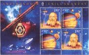 Hungary 2009 Europa/ Astronomy/ Galileo/ Jupiter/ Space/ Stars/ People 4v m/s (n45254)