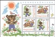 Hungary 2010 Europa/ Children's Books/ Writers/ Authors/ Bear/ Animals/ Teddy Bears 4v m/s (n45118)