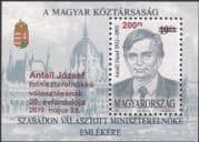 Hungary 2010 Jozef Antall/ Prime Minister/ Politician/ Politics/ People 1 m/s surcharge o/p (n45390)