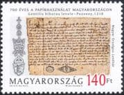 Hungary 2010 Paper Making/ Printing/ Writing/ Books/ Heritage/ History 1v (n45223)