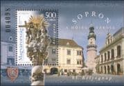 Hungary 2010 Stamp Day/ Sopron/ Carvings/ Architecture/ Buildings/ StampEx 1v m/s (n45391)