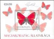 Hungary 2011 Butterflies/ Nature/ Insects/ Butterfly/ Conservation 1v m/s (n45146)