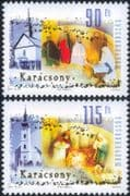 Hungary 2011 Churches/ Christmas/ Greetings/ Nativity/ Magi/ Kings 2v set (n45163)