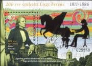 Hungary 2011 Franz Liszt/ Composers/ People/ Piano/ Music/ Musicians 1v m/s (n45150)