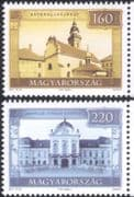 Hungary 2011 Tourism/ Palace/ Church/ Buildings/ Architecture/ History/ Heritage 2 set (n45775)