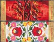 Hungary 2012 Stamp Day/ Kalocsa/ Paprika/ Plants/ Food/ Spices/ Embroidery/ Craft/ Art/ Buildings 2v set t-b prs (n45751)
