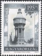 Hungary 2013 Budapest/ Water Tower/ Building/ Architecture/ History/ Tourism/ Technology 1v (n45743)