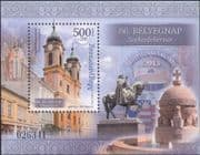 Hungary 2013 Stamp Day/ Church/ Clock Tower/ Architecture/ Buildings/ Statue/ Fountain/ Clocks 1v m/s (n45674)