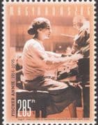 Hungary 2014 Annie Fischer/ Pianist/ Musician/ Music/ People/ Piano/ Concert/ Orchestra 1v (n45442)