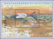 Hungary 2014   Dragonfly/ Dragonflies/ Insects/ Nature/ Conservation/ Environment 1v m/s (n45148)