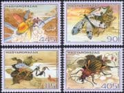 Hungary 2014 Insects/ Beetles/ Flies/ Nature/ Conservation/ Environment 4v set (n45151)