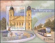 Hungary 2014 Stamp Day/ Church/ Clock Tower/ Architecture/ Buildings 1v m/s (n45683)