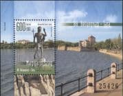 Hungary 2015 Tata Castle/ Lake/ Statue/ School/ Stamp Day/ Buildings/ Architecture  1v m/s (n45682)