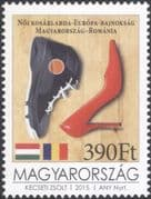 Hungary 2015 Women's European Basketball Championships/ Sports/ Games/ Shoes/ Boots 1v (n45741)