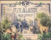 Hungary 2016 Budapest Zoo 150th Anniversary/ Lion/ Giraffe/ Animals/ Nature/ Conservation 1v m/s (n45396)
