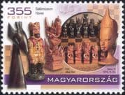 Hungary 2016 Chess Museum, Heves/ Board Games/ Sports/ History/ Heritage 1v (n45157)