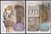 Hungary 2016 Stamp Day/ Szombathely/ Carvings/ Cathedral/ Buildings/ Architecture/ Statues/ Sculptors 2v set (n45737)