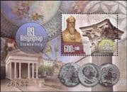 Hungary 2016 Stamp Day/ Szombathely/ Carvings/ Coins/ Money/ Buildings/ Saints 1v m/s (hx1015)