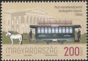 Hungary 2016 Trams/ Horses/ Public Transport/ Rail/ Bus/ Animals/ Motoring 1v (n45110)