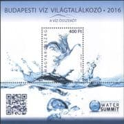 Hungary 2016 Water Resources/ Environment/ Conservation/ Swan/ Art/ Droplets 1v m/s (n45509)