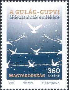 Hungary 2017  GULAG-GUPVI Camps/ Prisoners/ Barbed Wire/ Doves/ Birds/ WWII  1v  (n46405)