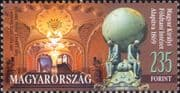 Hungary 2019  Geographical Institute 150th/ Statue/ Geography/ Science/  Buildings 1v   (hx1092)