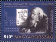 Hungary 2019  Periodic Table 150th/ Mendeleev/ Science/ Chemistry/ Scientists/ People  1v  (hx1093)