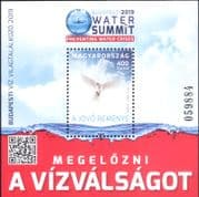 Hungary 2019   Water Resources Summit/ Dove/ Environment/ Conservation/ Birds  1v m/s  (hx1151)