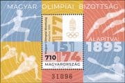 Hungary 2020  Fencing/ Canoeing/ Skating/ Olympics/ Sports/ Olympic Games  1v m/s  (hx1220)