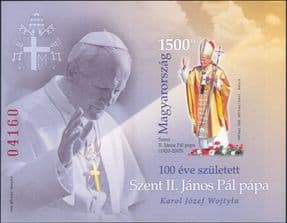 Hungary 2020  Pope John Paul II/ Religion/ People/ Church/ Papal  IMPERFORATE m/s  (hx1133)
