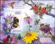 Hungary 2021  Bees/ Butterflies/ Insects/ Nature RED NUMBER SPECIAL ISSUE m/s IMPERF (hx1230)