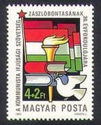 Hungary1987 Dove  /  Books  /  Flame  /  Flag  /  Birds  /  Nature  /  Animation  /  Communists 1v (n36717)
