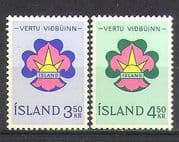 Iceland 1964 Scouts Badge  /  Scouting 2v set (n23989)