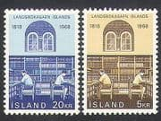 Iceland 1968 Library  /  Books  /  Building  /  Education  /  Literature  /  Writing 2v set (n34882)