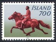 Iceland 1982 Horses  /  Ponies  /  Riding  /  Animals  /  Transport  /  Nature 1v (n23822)
