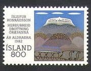 Iceland 1982 Mountain  /  Art  /  Year of Aged Persons  /  Health  /  Animation 1v (n34663)