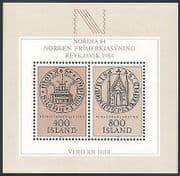 Iceland 1982 Nordia '84  /  Signet Seals  /  Monastery  /  Animation  /  StampEx 2v m  /  s (n34526)