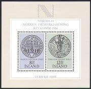 Iceland 1983 Nordia '84  /  Signet Seals  /  Monastery  /  Animation  /  StampEx 2v m  /  s (n36687)