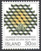 Iceland 1984 Employers Confederation/ Industry/ Business/ Commerce/ Design 1v n41355