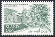 Iceland 1984 Order of Templars/ People/ Buildings/ Architecture/ Trees 1v (n41823)