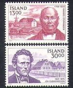 Iceland 1985 Famous People  /  Politicians  /  Windmill  /  Buildings  /  Politics 2v (n37161)