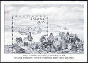 Iceland 1986 Art  /  Paintings  /  Stamp Day  /  Horses  /  River  /  Animals  /  Transport m  /  s (n40348)