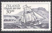 Iceland 1987 Boats  /  Ships  /  Sailing  /  Transport  /  Nautical  /  Trade  /  Commerce 1v (n34660)